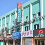 Jia Li Hua Hotel (Communication University of China West Gate), Beijing