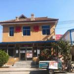 Dalian Fuyuan Inn, Dalian