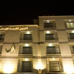 Lujain Hotel Suites, Amman