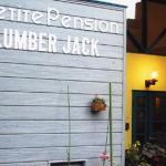 Petit Pension Lumber Jack, Fujikawaguchiko