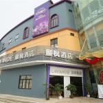 Lavande Hotel Tianheyunzhan Gaodehui Branch,  Guangzhou