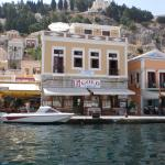 Captain's Suites, Symi