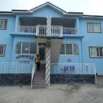 Chequers Lodge,  Weija