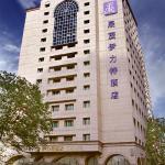 Yilite Hotel, Ürümqi