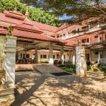 Suan Bua Hotel & Resort,  Ban Pong