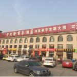 Tianjin Ka Mei Long Business Hotel, Wuqing