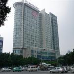 Aihaojia Aparthotel,  Fuzhou