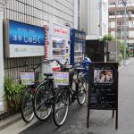 Hotel 3000 Jyuraku, Tokyo