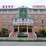 Linzhi Jialong Hotel, Nyingchi