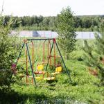 Guest House on Vesni,  Yelovaya