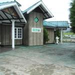 Vilmic Lake Inn & Holiday Bungalow, Nuwara Eliya