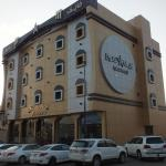 Five Floors Hotel Suites, Sakakah