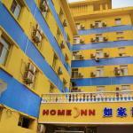 Home Inn Shenyang Sanhao Street Liaozhan, Shenyang
