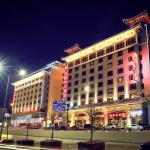 Xi'an Fuhai Mingdu Hotel, Xian