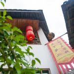 Hotel Pictures: Tianxia Di'er Theme Inn, Nanjing