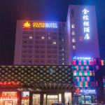 Golden Palm Hotel, Zhuhai