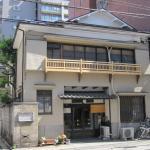 Taito Ryokan, Tokyo