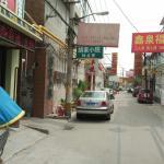 Hu's Courtyard, Baoding