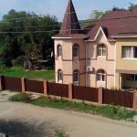 Guest House Maria, Dzhubga