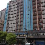 Hotel Pictures: City Comfort Inn Wuhan Baibuting Huayuan Road, Wuhan