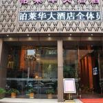 Bolaihua Hotel, Wuhan