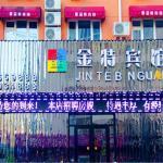Jinte Inn, Harbin