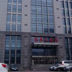 Tianjin Woda Hotel, Tianjin