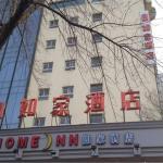Home Inn Tianjin Tanggu Waitan Yingkou,  Binhai