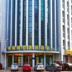 Grace Inn Tianjin Wudadao TFSU Branch,  Tianjin