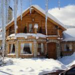 Fotografie hotelů: Las Baitas, San Carlos de Bariloche