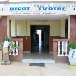 Hotel Pictures: Hôtel Bigot Ivoire, San-Pédro