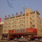 Jun'an Hotel, Luoyang