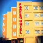 Fareeq Hotel, Erbil