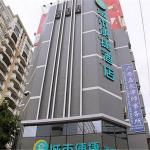 City Comfort Inn Guilin Jiatianxia Plaza, Guilin