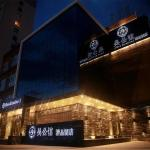 Hao Boutique Hotel, Chifeng