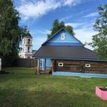 Little House with Big Heart,  Kupanskoye