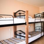 A&S Hostel Minskiy, Kiev