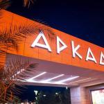 Arcadia Comfort Apartments,  Odessa