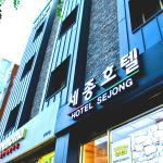 Sejong Hotel Jeju, Jeju