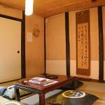 Kyoto Home Tofukuji, Kyoto