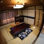 Kyoto Home Higashikujo, Kyoto
