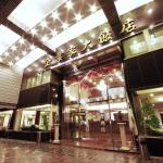 The Enterpriser Hotel, Taichung