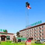 GreenTree Inn Tianjin Wuqing Development Zone Business Hotel, Wuqing