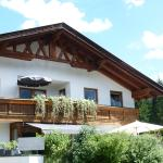 Photos de l'hôtel: Appartement Auckenthaler, Ehrwald