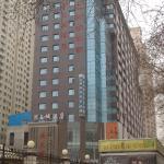 Zhou Wang Cheng Hotel,  Luoyang