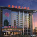 New Friendship Hotel, Luoyang
