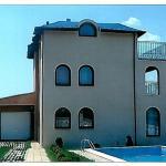 Photos de l'hôtel: Villa ABT, Obrochishte