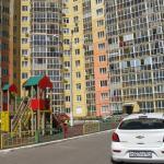 Apartment S Evroremontom, Voronezh
