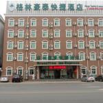 GreenTree Inn Tianjin Tanggu Zhongxin North Road Express Hotel,  Binhai