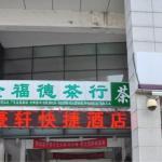 Tianjin Haoxuan Express Hotel,  Binhai